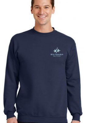 BYDS SWEATSHIRT ADULT